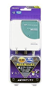 日本アンテナ BS・CS/UHF卓上型ブースター VBC22CU VBC22CU