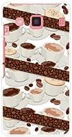 ディグノ ラフレ kyv36 DIGNO rafre digno rafre ハード カバー ケース コーヒーとコーヒー豆 au スマホケース エーユー スマホカバー デザインケース