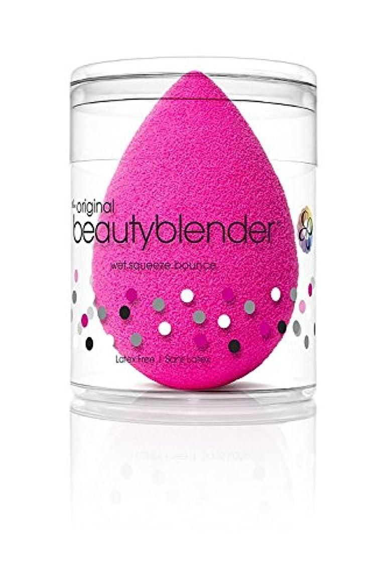 ビューティーブレンダー beautyblender オリジナル メイクアップ スポンジ