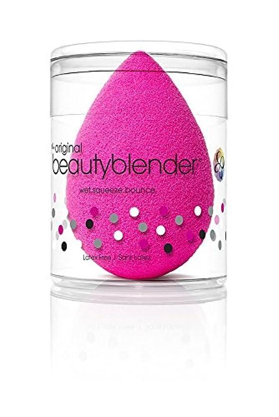 祝福する金額形ビューティーブレンダー beautyblender オリジナル メイクアップ スポンジ