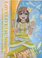 クリアファイル ラブライブサンシャイン SUMMER Vol.2 国木田花丸