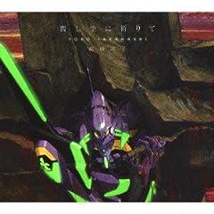 高橋洋子「宇宙の唄 -サークル・マインド-」のCDジャケット