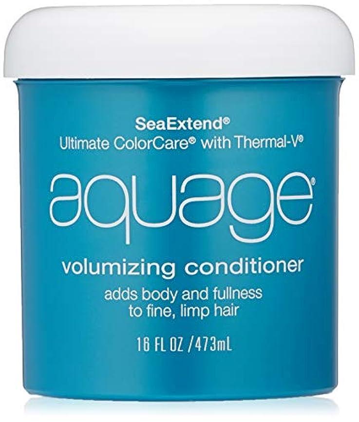 バーチャルコークスマークダウンby Aquage SEA EXTEND VOLUMIZING CONDITIONER FOR FINE HAIR 16 OZ by AQUAGE