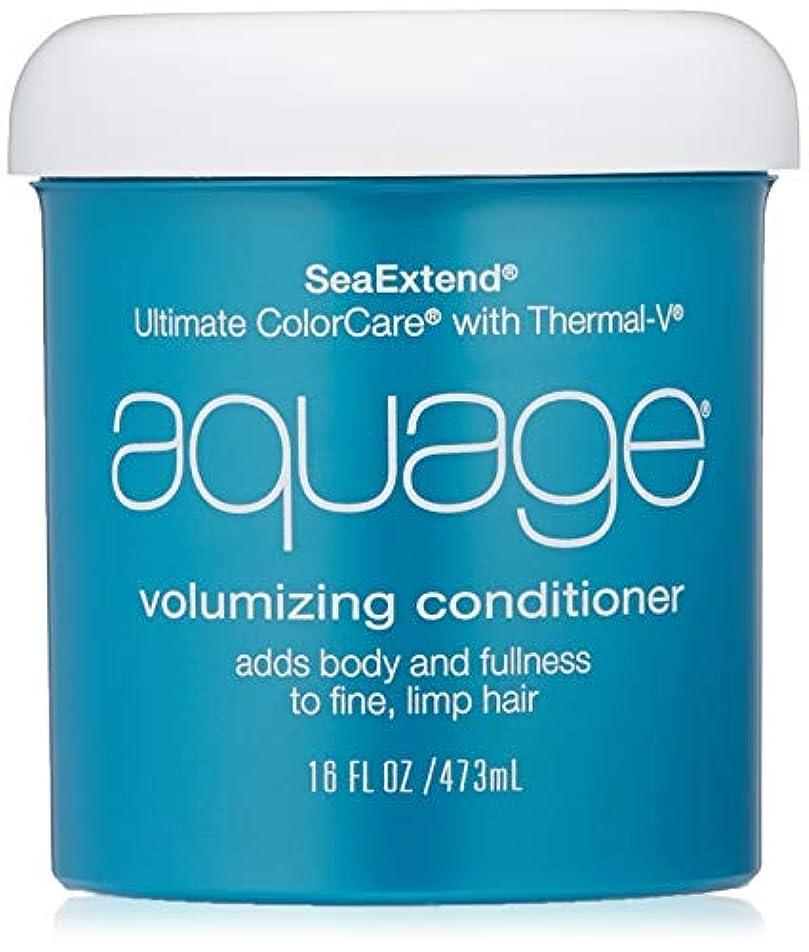 もちろん皮電気by Aquage SEA EXTEND VOLUMIZING CONDITIONER FOR FINE HAIR 16 OZ by AQUAGE