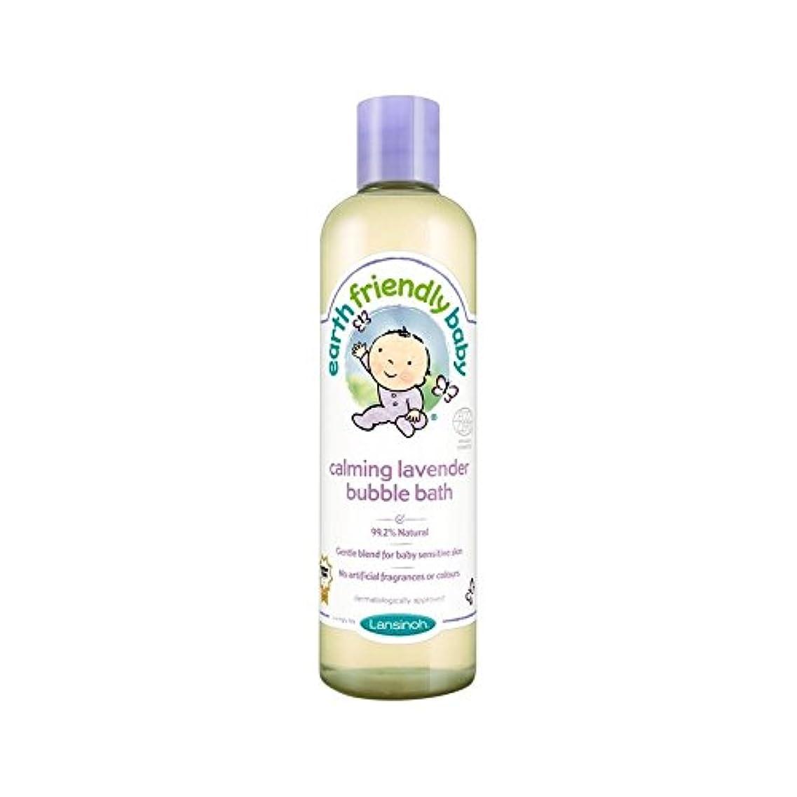 強い留まるレッスン赤ちゃん沈静ラベンダー泡風呂のエコサートの300ミリリットル (Earth Friendly) (x 4) - Earth Friendly Baby Calming Lavender Bubble Bath ECOCERT...