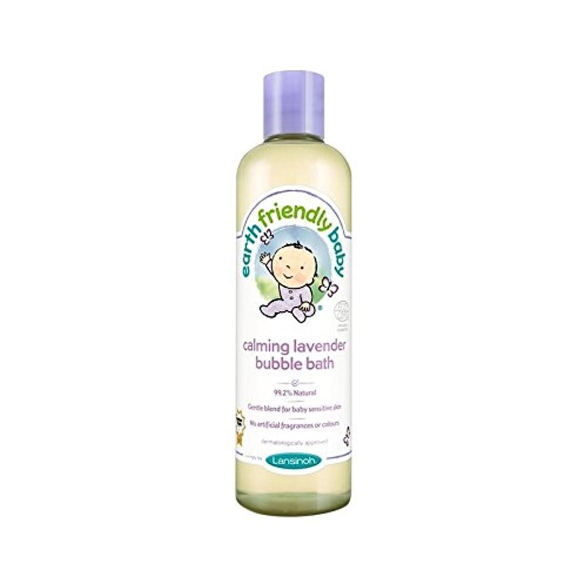 パラシュート原始的な兄赤ちゃん沈静ラベンダー泡風呂のエコサートの300ミリリットル (Earth Friendly) (x 4) - Earth Friendly Baby Calming Lavender Bubble Bath ECOCERT...