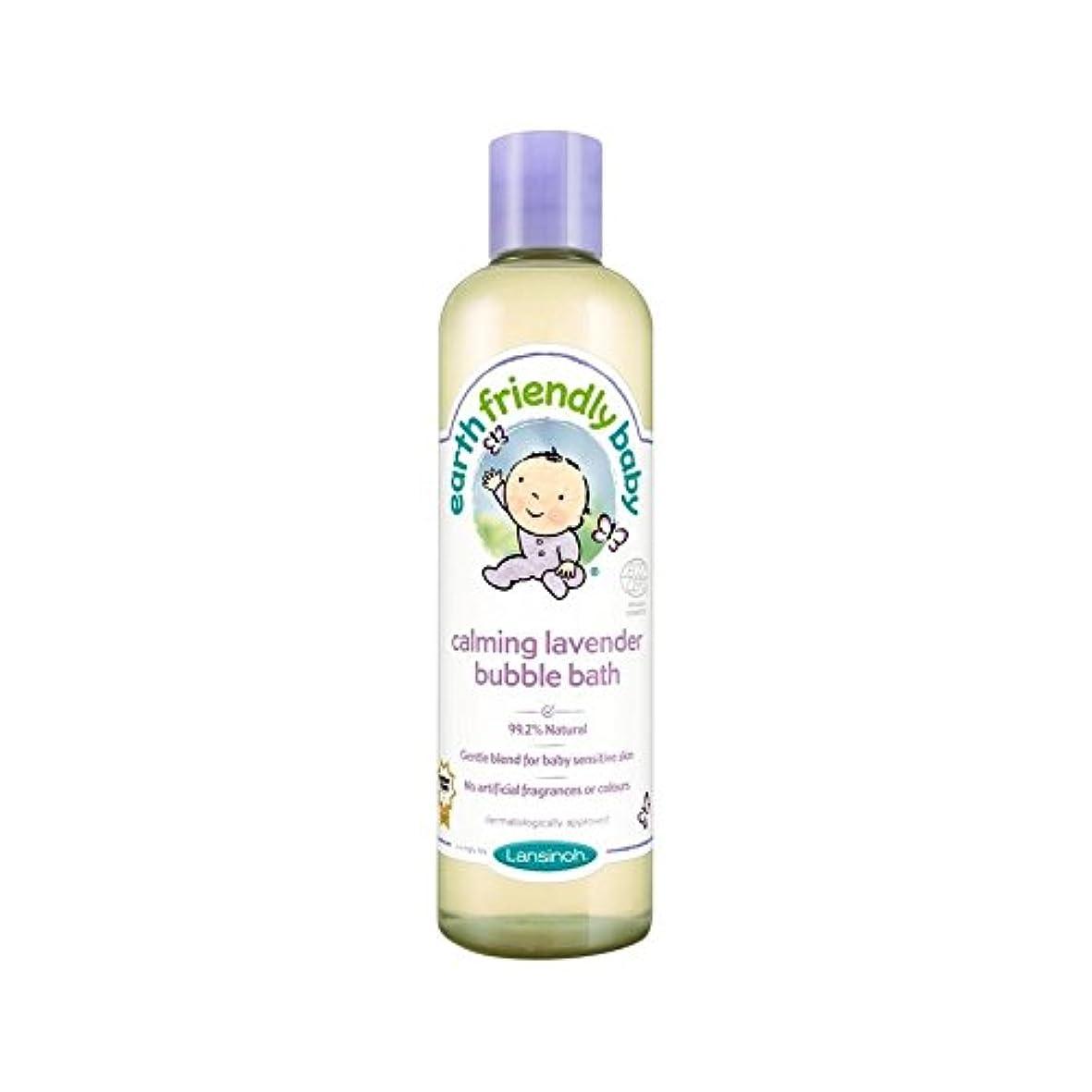 売り手キルスミッション赤ちゃん沈静ラベンダー泡風呂のエコサートの300ミリリットル (Earth Friendly) (x 6) - Earth Friendly Baby Calming Lavender Bubble Bath ECOCERT 300ml (Pack of 6) [並行輸入品]