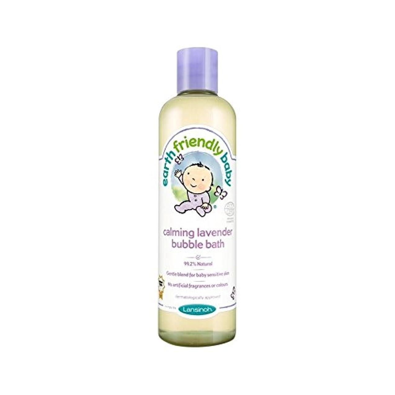 チャンピオンシップ香ばしい外科医赤ちゃん沈静ラベンダー泡風呂のエコサートの300ミリリットル (Earth Friendly) (x 2) - Earth Friendly Baby Calming Lavender Bubble Bath ECOCERT...
