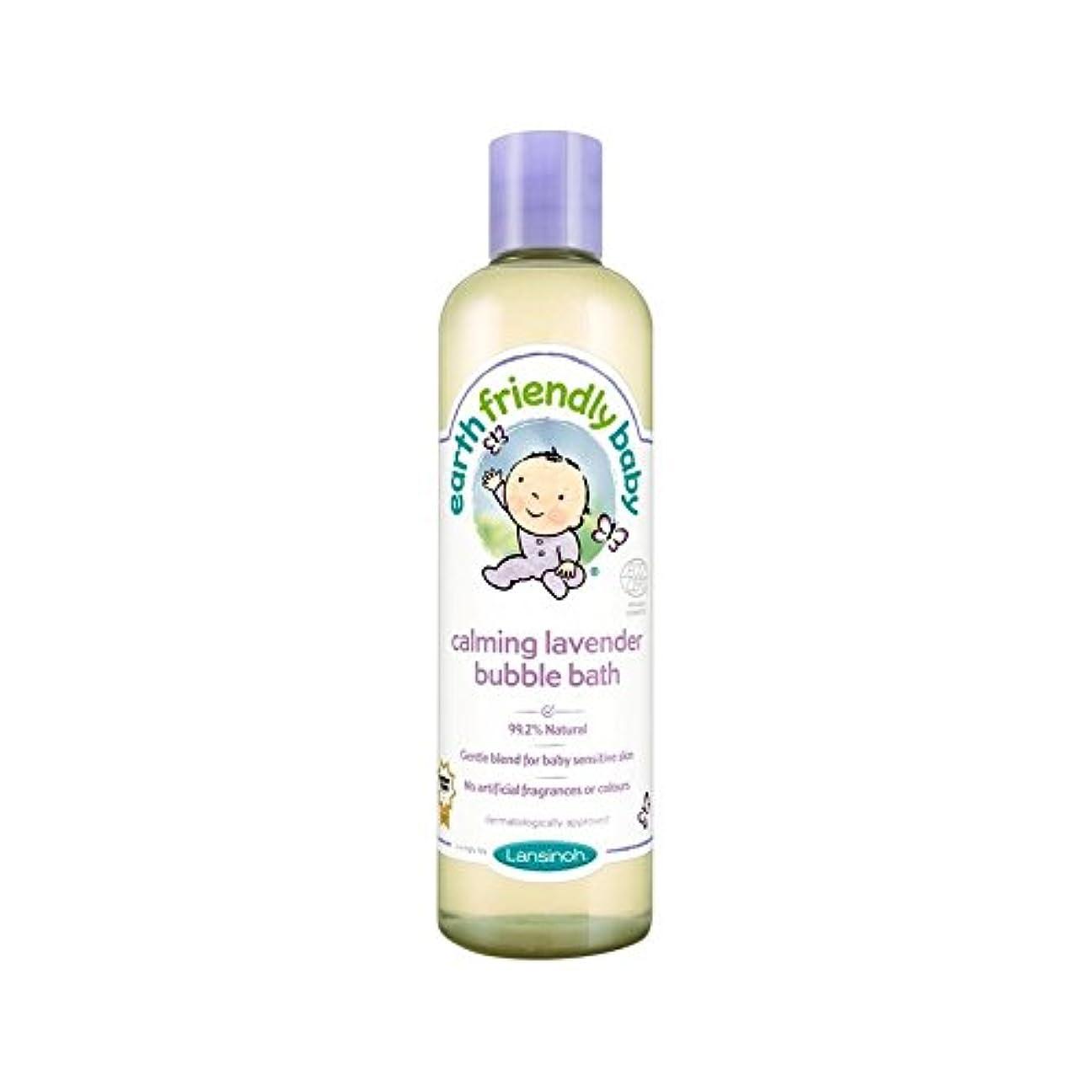 反抗責めクーポン赤ちゃん沈静ラベンダー泡風呂のエコサートの300ミリリットル (Earth Friendly) (x 2) - Earth Friendly Baby Calming Lavender Bubble Bath ECOCERT...