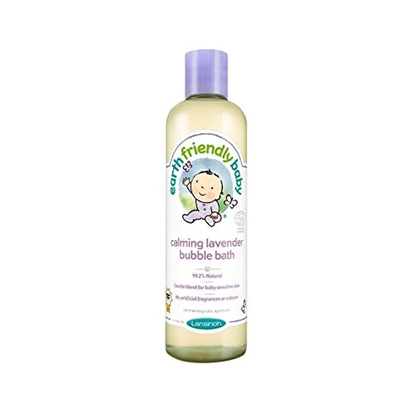反映する通り絵赤ちゃん沈静ラベンダー泡風呂のエコサートの300ミリリットル (Earth Friendly) (x 4) - Earth Friendly Baby Calming Lavender Bubble Bath ECOCERT...