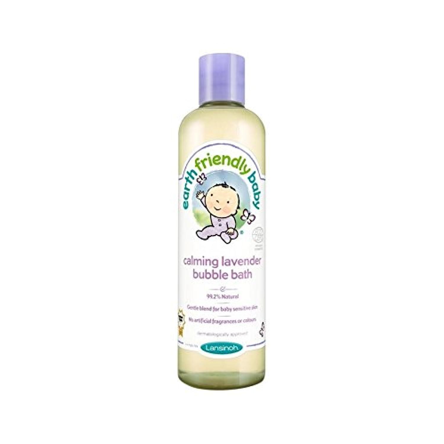 広々醜いアイデア赤ちゃん沈静ラベンダー泡風呂のエコサートの300ミリリットル (Earth Friendly) (x 4) - Earth Friendly Baby Calming Lavender Bubble Bath ECOCERT...