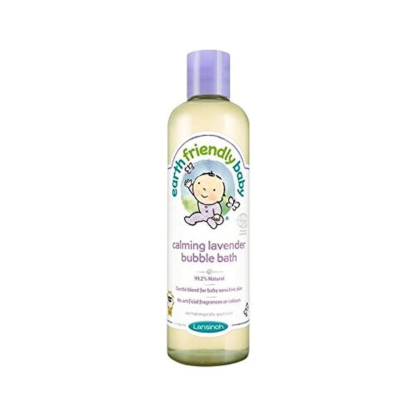ただやるガムルーフ赤ちゃん沈静ラベンダー泡風呂のエコサートの300ミリリットル (Earth Friendly) - Earth Friendly Baby Calming Lavender Bubble Bath ECOCERT 300ml...