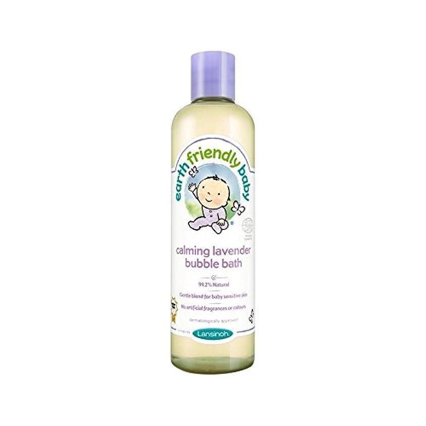 同意する引き受ける歩行者赤ちゃん沈静ラベンダー泡風呂のエコサートの300ミリリットル (Earth Friendly) - Earth Friendly Baby Calming Lavender Bubble Bath ECOCERT 300ml...