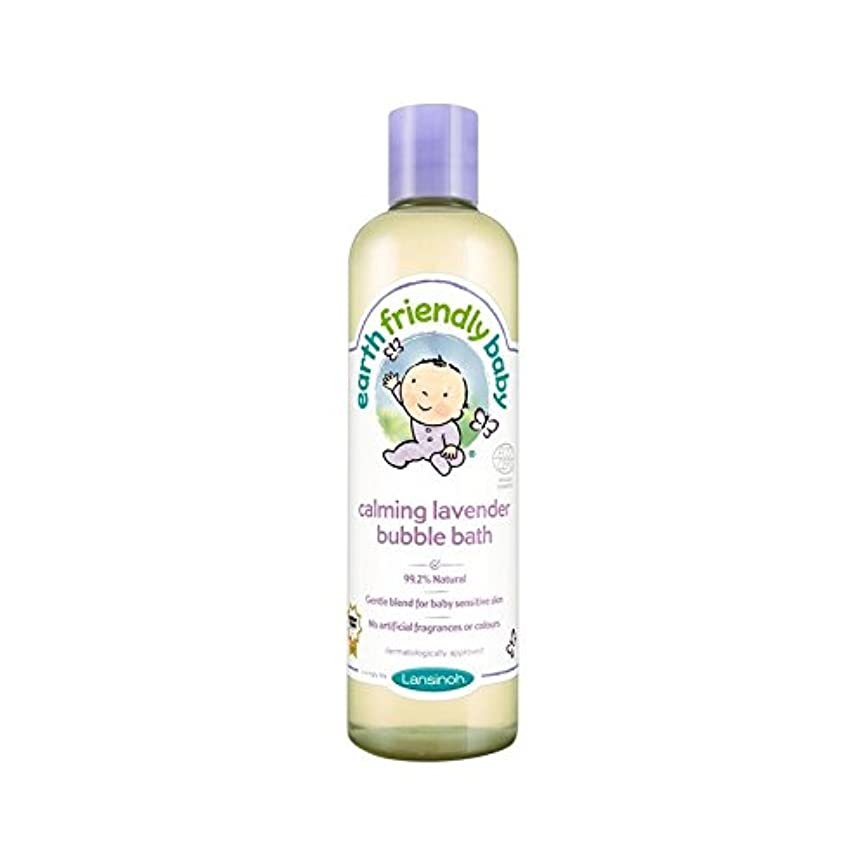 シェルター提唱するほこり赤ちゃん沈静ラベンダー泡風呂のエコサートの300ミリリットル (Earth Friendly) - Earth Friendly Baby Calming Lavender Bubble Bath ECOCERT 300ml...