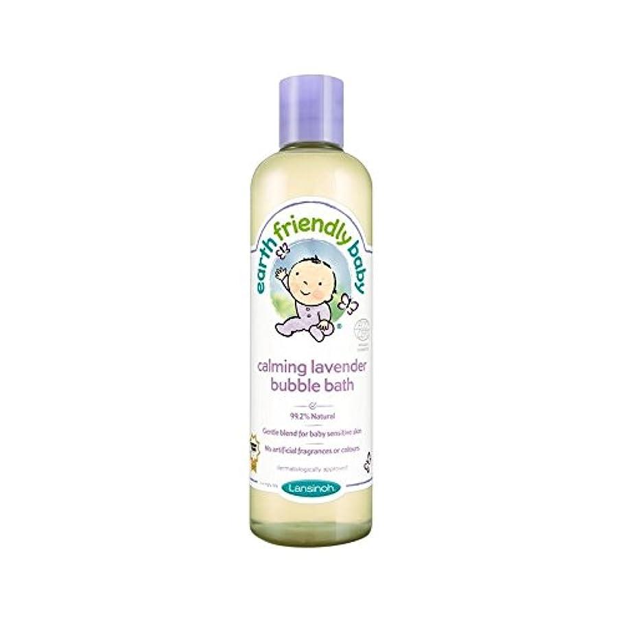 変な気分が良い専門用語赤ちゃん沈静ラベンダー泡風呂のエコサートの300ミリリットル (Earth Friendly) - Earth Friendly Baby Calming Lavender Bubble Bath ECOCERT 300ml [並行輸入品]