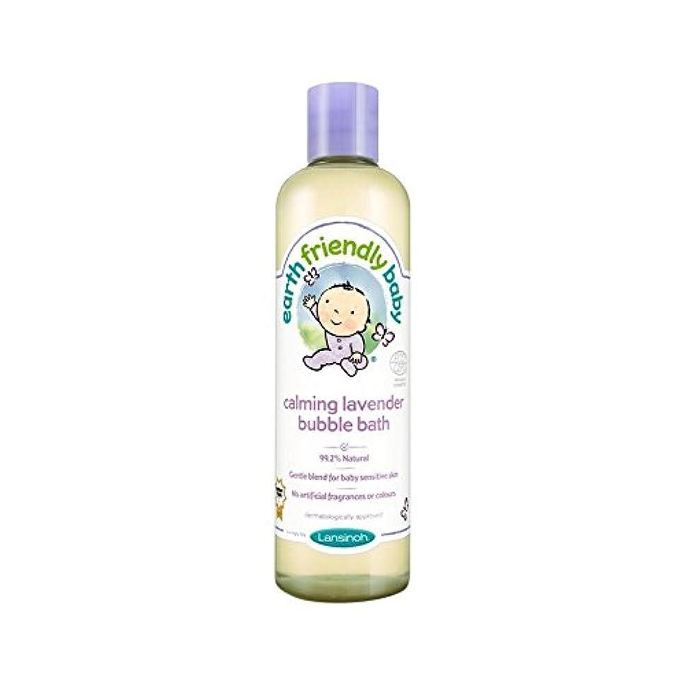 句読点冷酷なに付ける赤ちゃん沈静ラベンダー泡風呂のエコサートの300ミリリットル (Earth Friendly) (x 4) - Earth Friendly Baby Calming Lavender Bubble Bath ECOCERT...