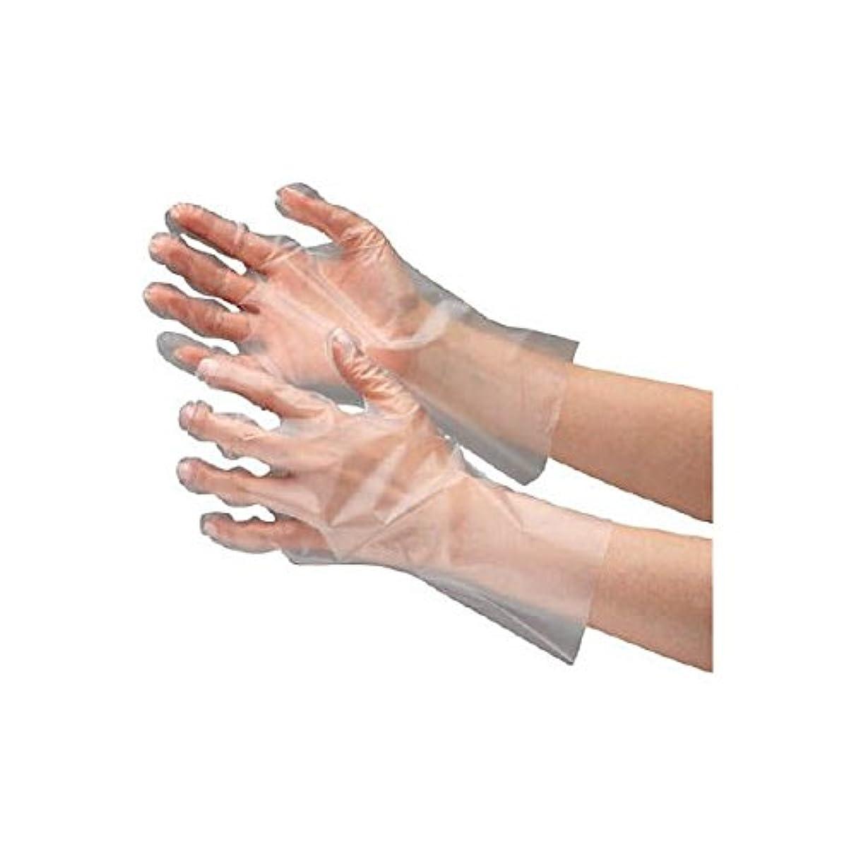 行為エゴイズムモールミドリ安全/ミドリ安全 ポリエチレン使い捨て手袋 外エンボス 200枚入 L(3888975) VERTE-575-L [その他]