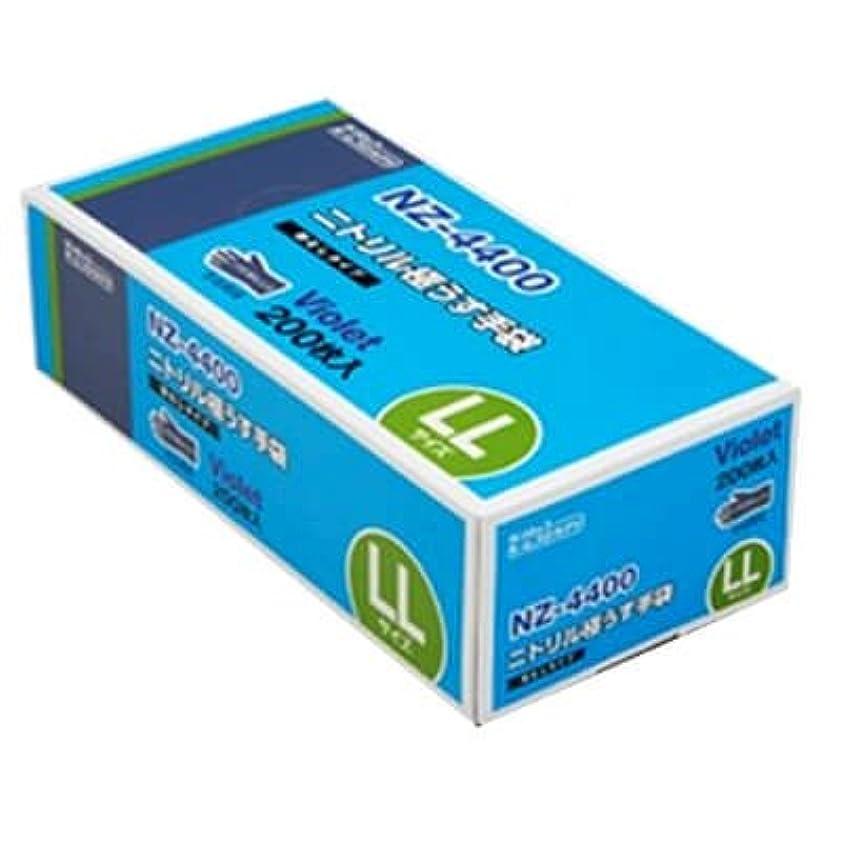 歌コテージドール【ケース販売】 ダンロップ ニトリル極うす手袋 粉無 LL バイオレット NZ4400 (200枚入×15箱)