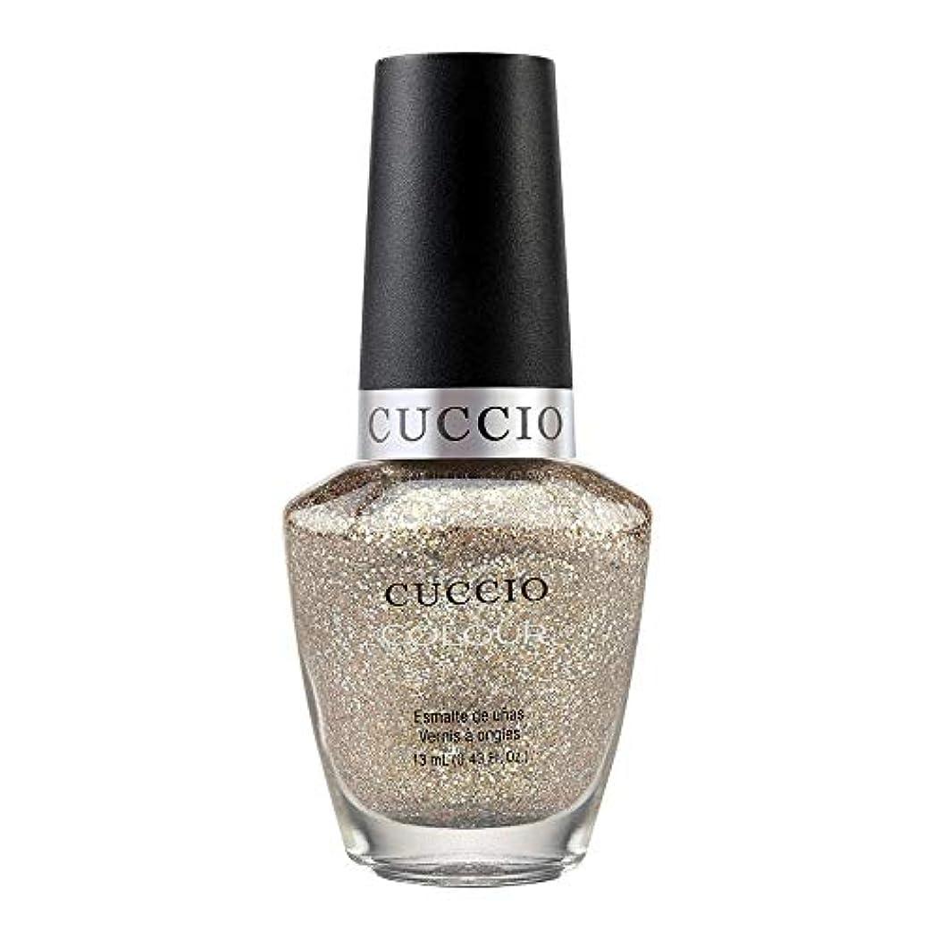 トーストスキニーなぜならCuccio Colour Veneer LED/UV Gel Polish - Argentinian Aubergine - 0.43oz / 13ml
