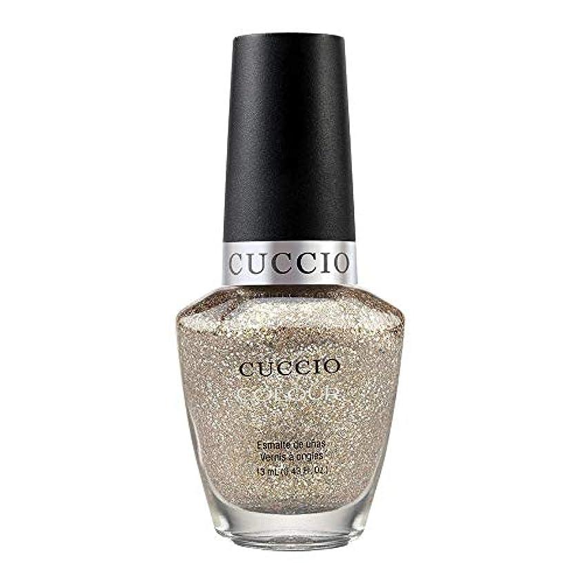 キーテレックスリースCuccio Colour Veneer LED/UV Gel Polish - Argentinian Aubergine - 0.43oz / 13ml