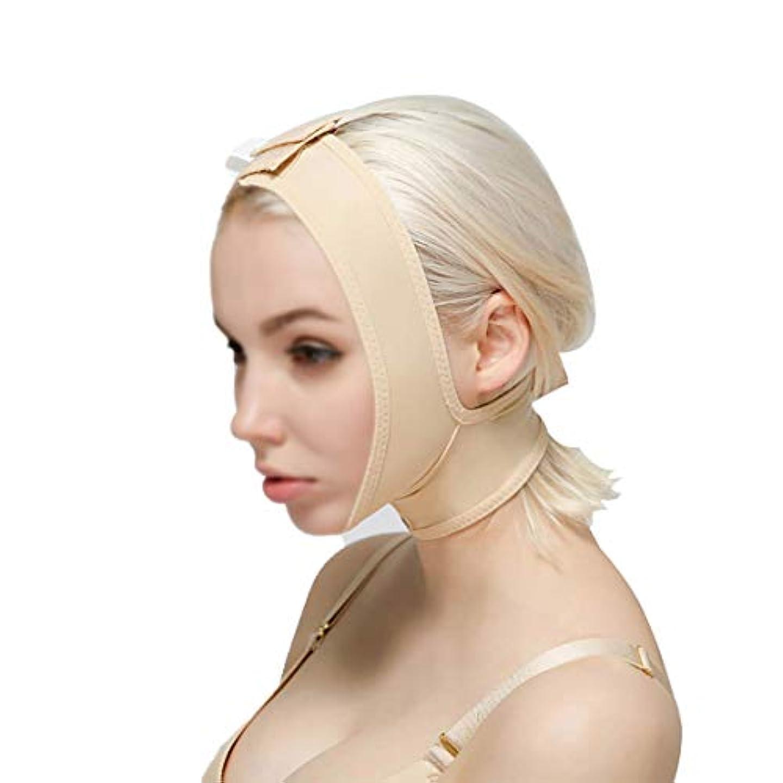 TLMY 顔と首のリフト減量術後弾性スリーブジョーセット顔のアーティファクトV顔の顔の顔の二重あごの薄い顔のかつら 顔用整形マスク (Size : XXL)