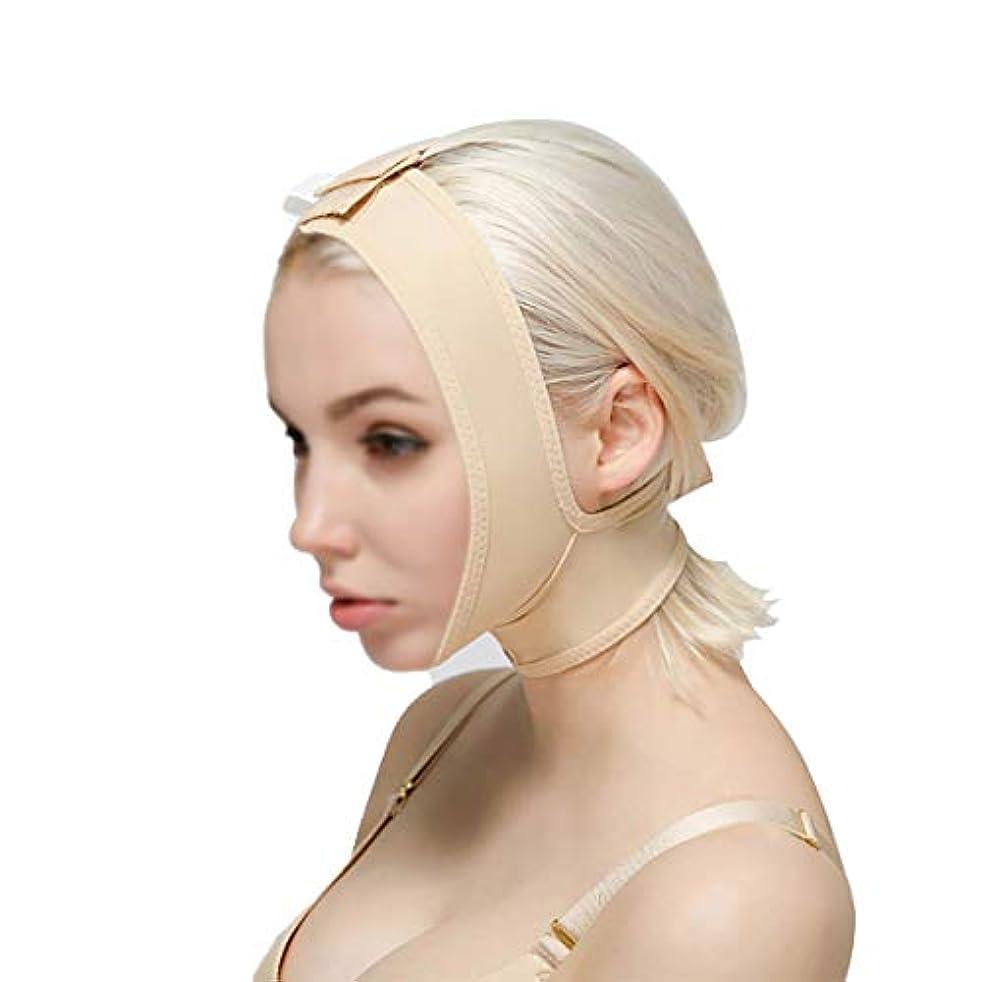一見誤解を招く札入れTLMY 顔と首のリフト減量術後弾性スリーブジョーセット顔のアーティファクトV顔の顔の顔の二重あごの薄い顔のかつら 顔用整形マスク (Size : XXL)