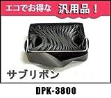 富士通 DPK3800 ドットプリンタインクリボン用 サブリボン黒(詰め替え用パック・カセットなし)12個セット[工場直送品A]
