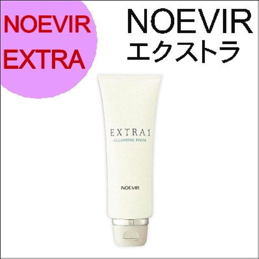 皮肉な雑草リルノエビア エクストラ1 クレンジングフォーム 120g [並行輸入品]