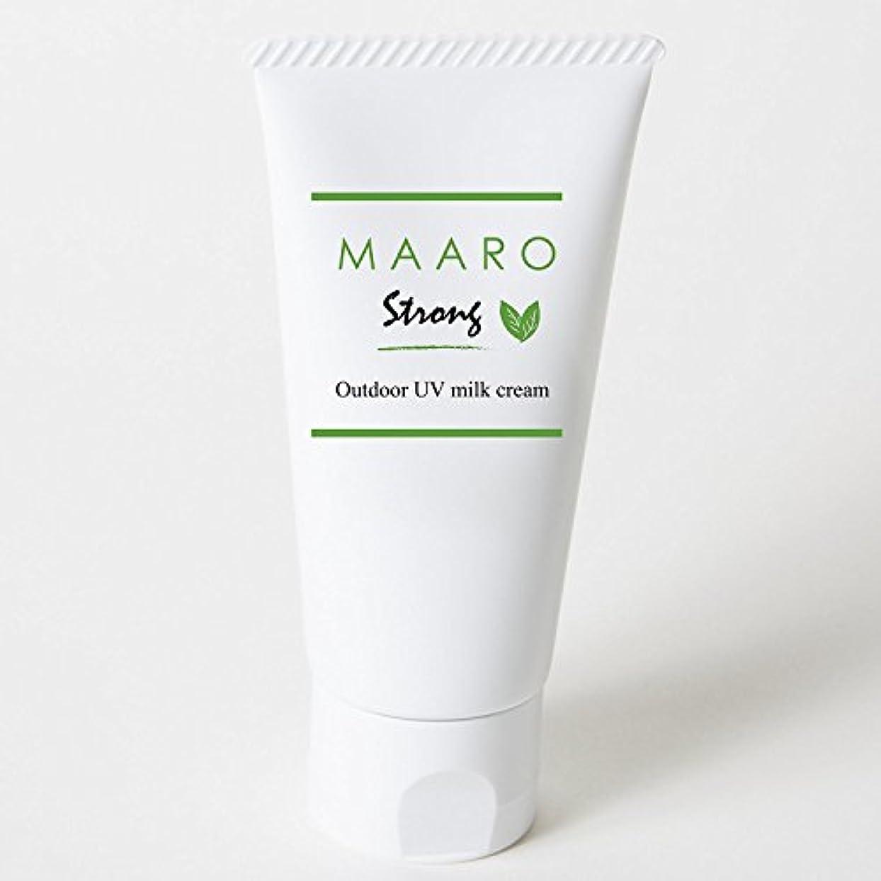 伴う窓つかまえるMAARO Strong(マアロストロング)アロマミルククリーム SPF30、PA+++ 60ml