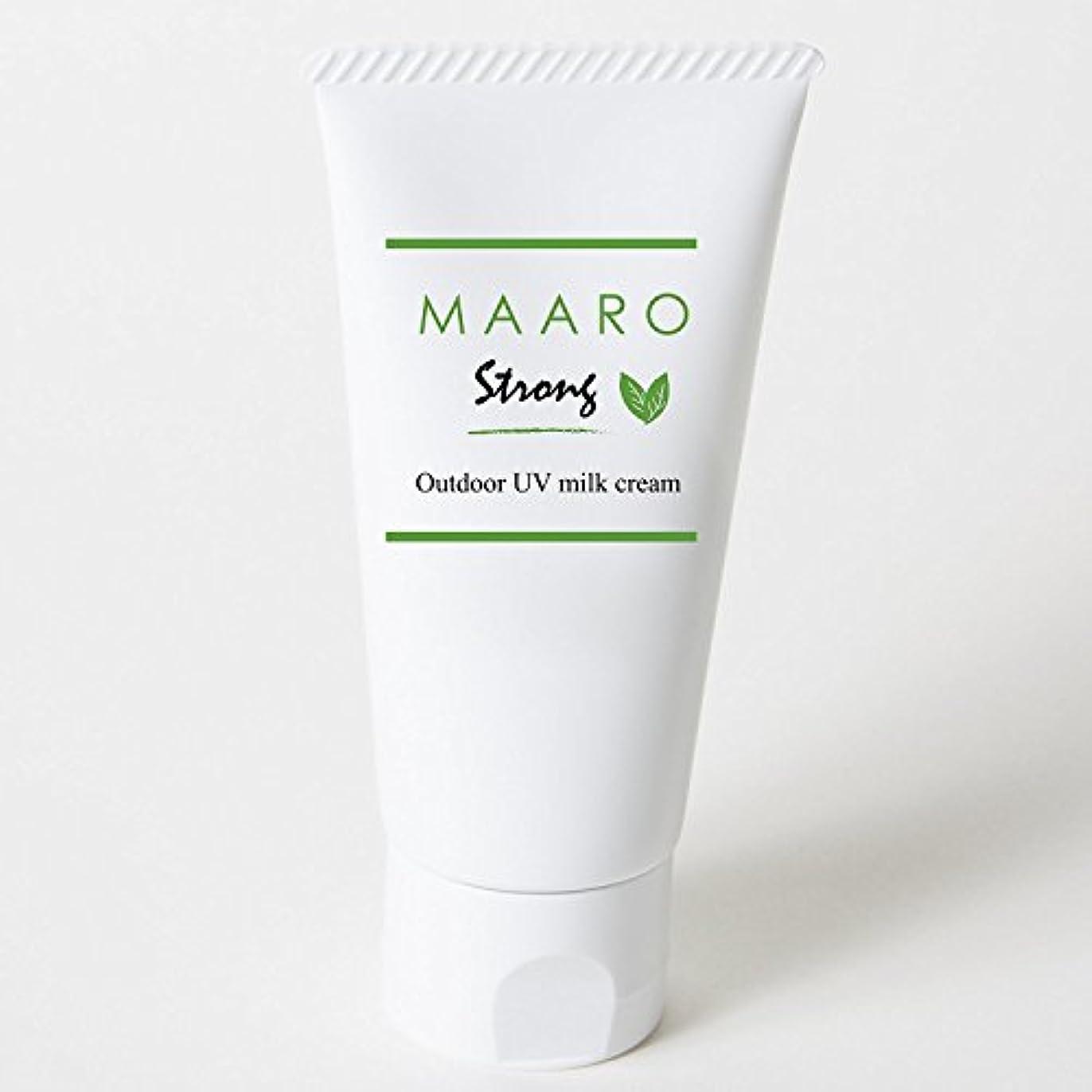 乏しいアリーナ討論MAARO Strong(マアロストロング)アロマミルククリーム SPF30、PA+++ 60ml