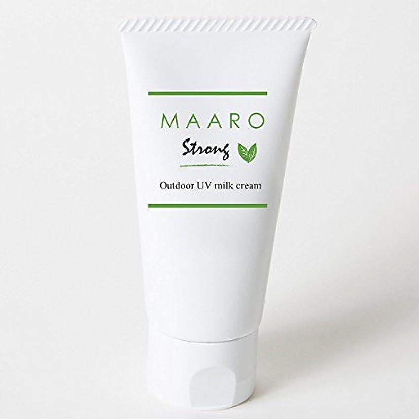 標準見捨てる仮定、想定。推測MAARO Strong(マアロストロング)アロマミルククリーム SPF30、PA+++ 60ml