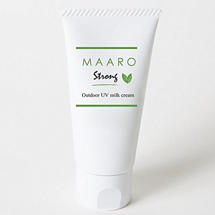 賞品揃えガムMAARO Strong(マアロストロング)アロマミルククリーム SPF30、PA+++ 60ml