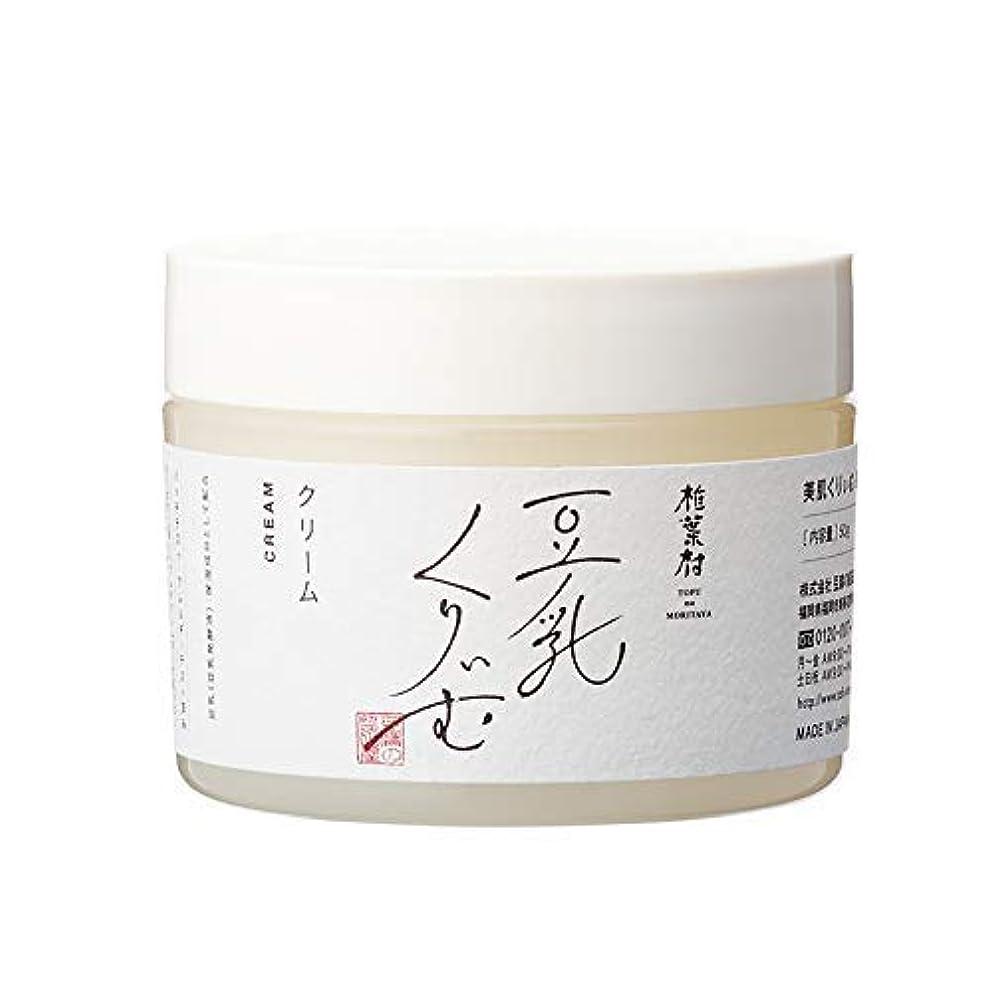 ニンニク行商スカルク豆腐の盛田屋 豆乳くりぃむ 自然生活 50g
