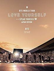 BTS WORLD TOUR 'LOVE YOURSELF: SPEAK YOURSELF' - JAPAN EDITION(初回限