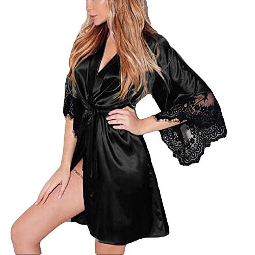 特異な現代の単独でJoielmal 女性用バスローブ ガウンバスローブ ローブ 浴衣式 ワンピース 前開き サテン生地 シルクのような肌触り おしゃれ 長袖 ロング丈 着物 レース飾り ワンサイズ 春 夏 S-3XL