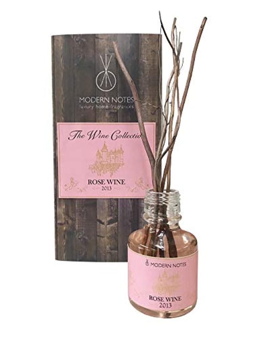 暖かさバンカー苦しみMODERN NOTES ワインコレクション リードディフューザーミニ 2013 ROSE WINE 90mL