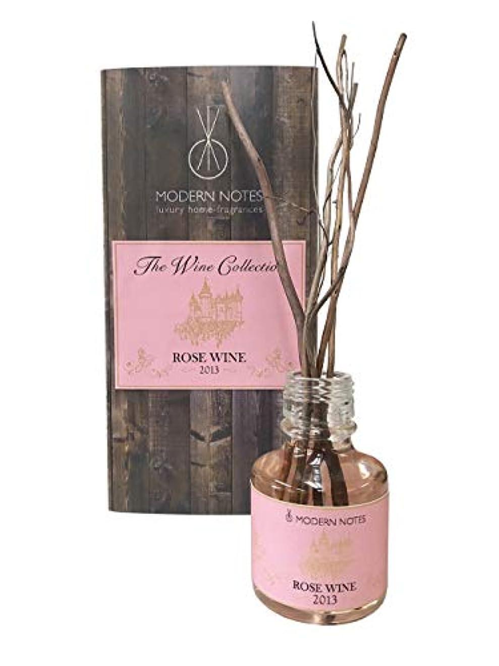 眉やめる値MODERN NOTES ワインコレクション リードディフューザーミニ 2013 ROSE WINE 90mL