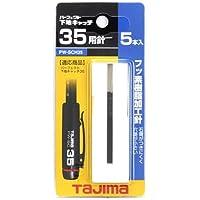 タジマ(Tajima) パーフェクト下地キャッチ35用針(5本入) PW-SCH35