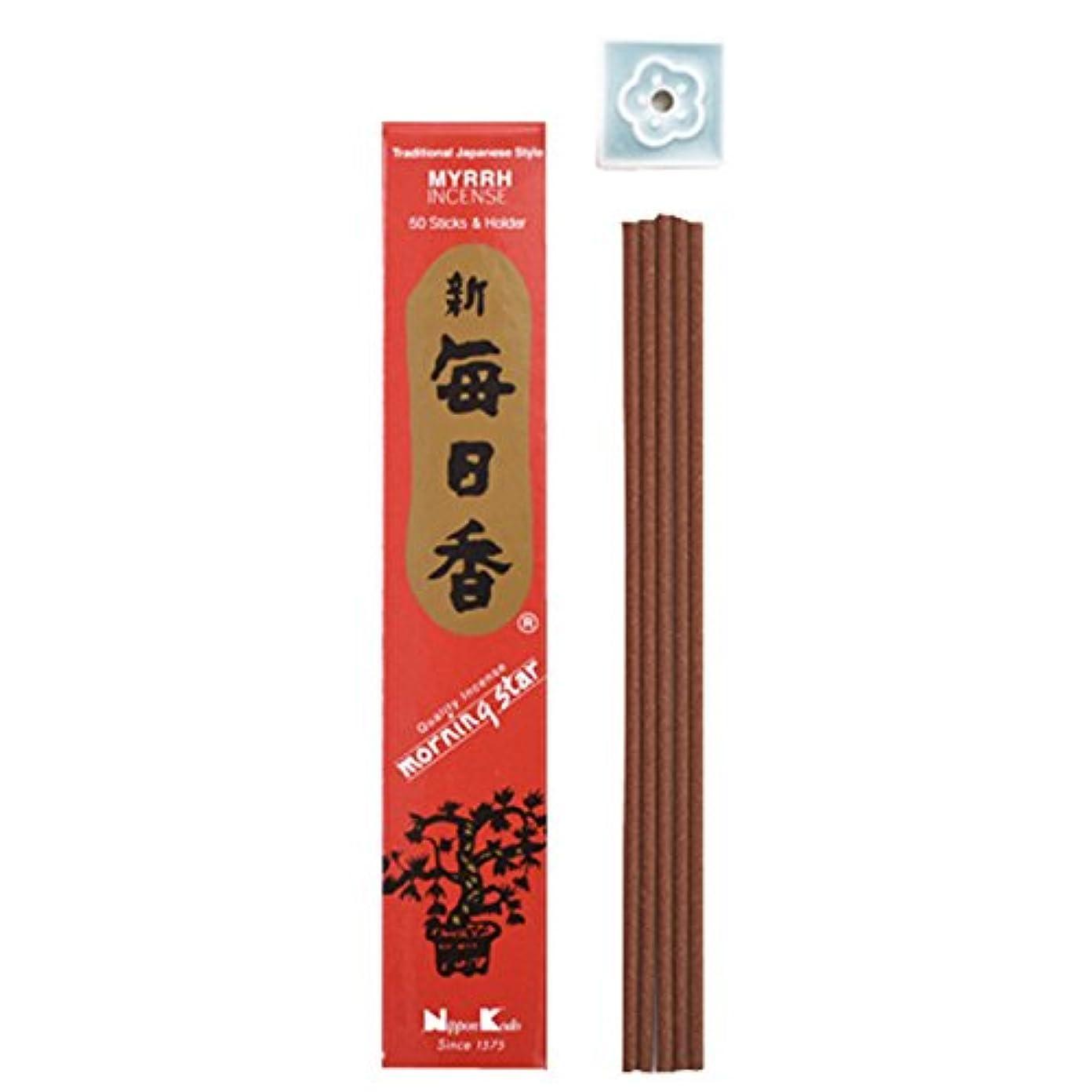 Morning Star Japanese Incense Sticks Myrrh 50 Sticks &ホルダー'
