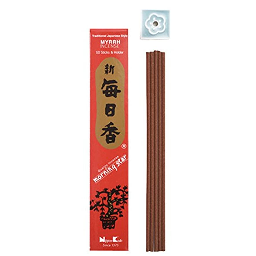 Morning Star Japanese Incense Sticks Myrrh 50 Sticks &ホルダー'