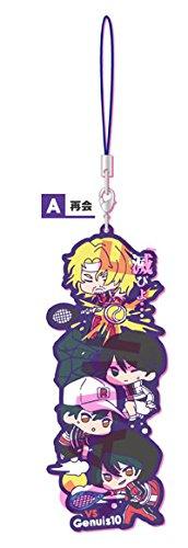 新テニスの王子様 わちゃっと  ラバーストラップ Vol.1 A.再会