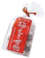 梅肉エキスを使用 甘酸っぱい飴です ちん里う本店 梅えきす飴 80g