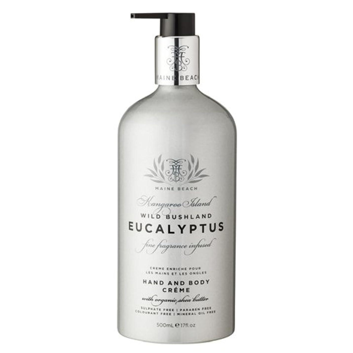 商標期限切れショートカットMAINE BEACH マインビーチ Eucalyptus Series ボディクリーム ローション