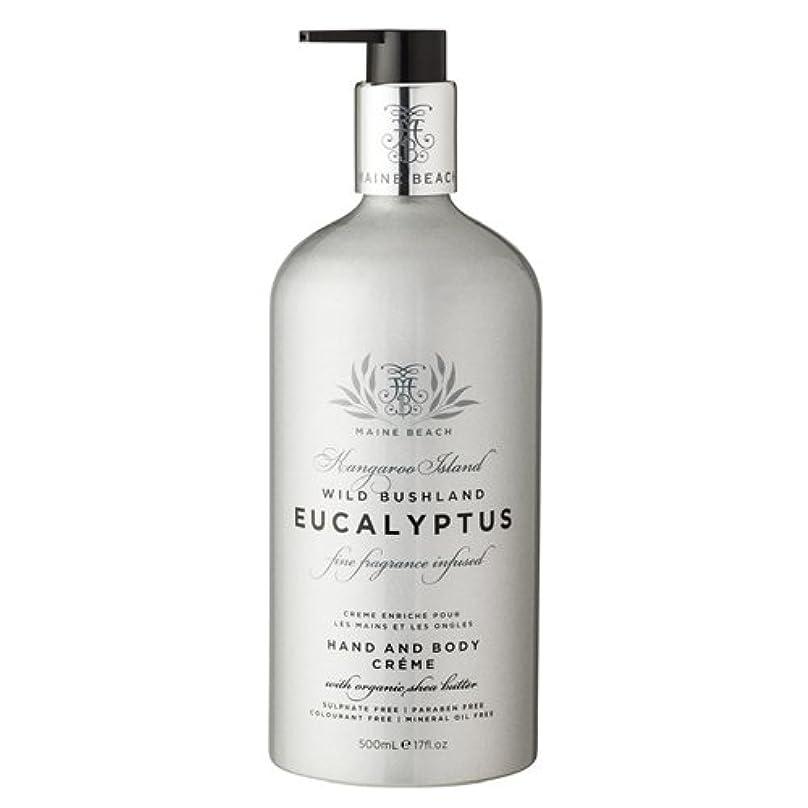 偽善者秘密の泥だらけMAINE BEACH マインビーチ Eucalyptus Series ボディクリーム ローション