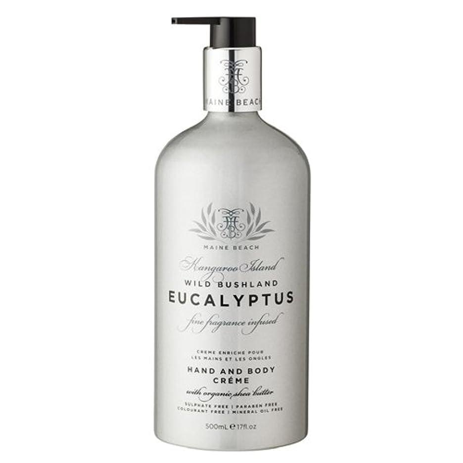 雇用者申請者艶MAINE BEACH マインビーチ Eucalyptus Series ボディクリーム ローション