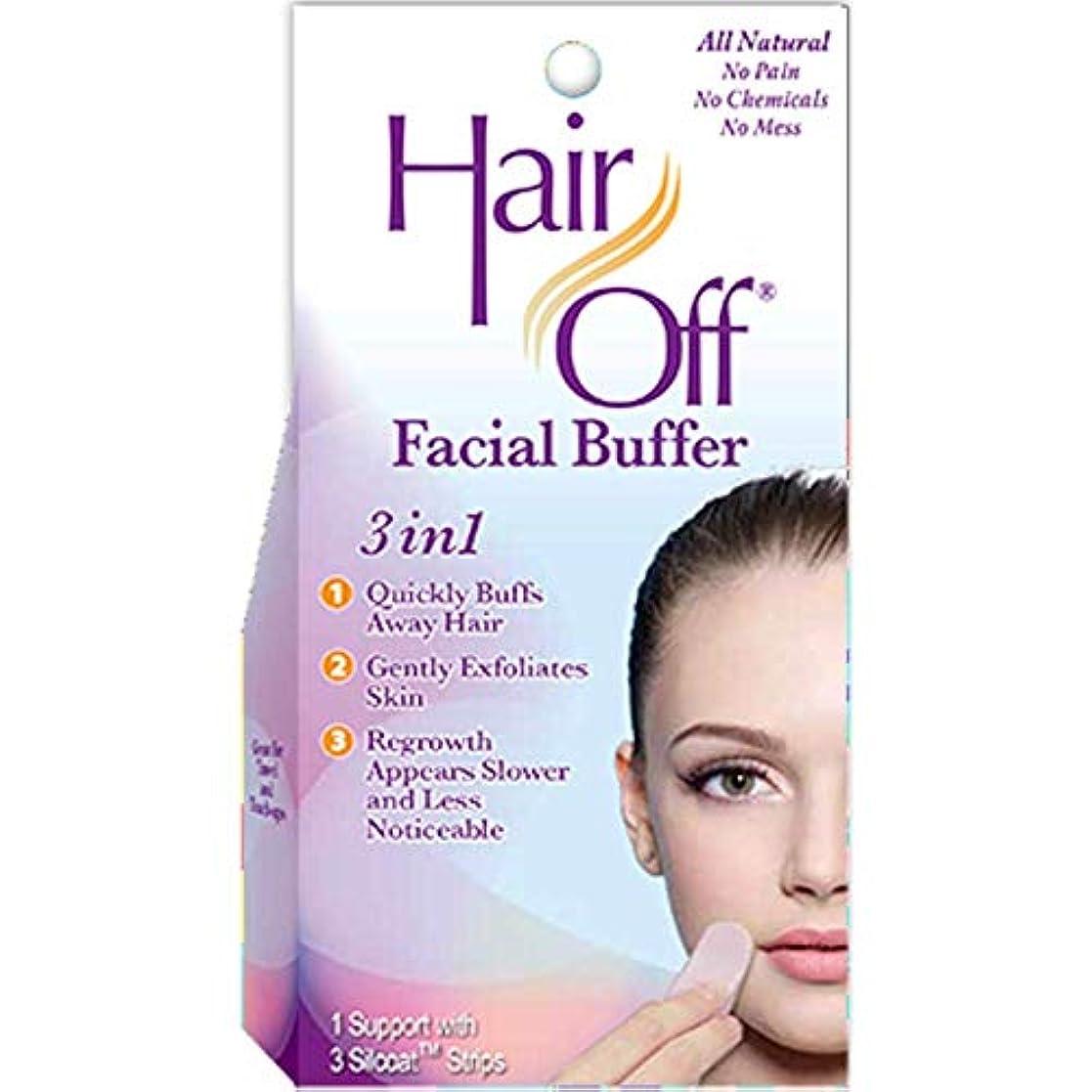 補う実質的に分析的なHair Off 顔のバッファ、1つのキット(4パック)