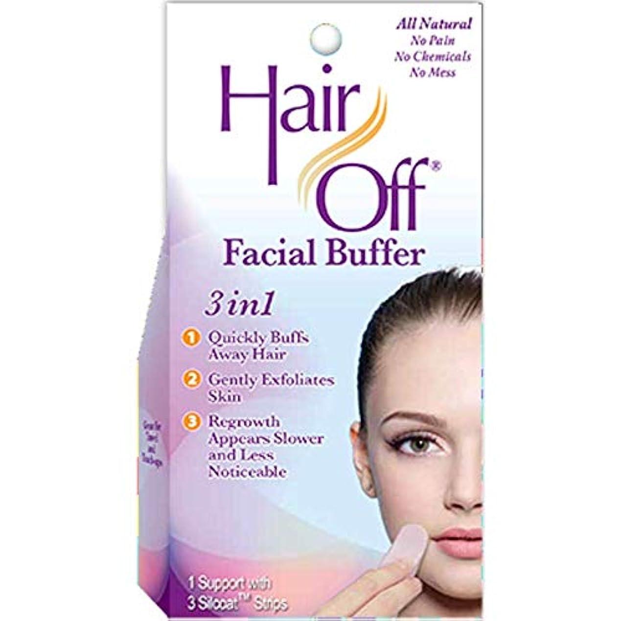 呼吸意気消沈した再生可能Hair Off 顔のバッファ、1つのキット(4パック)