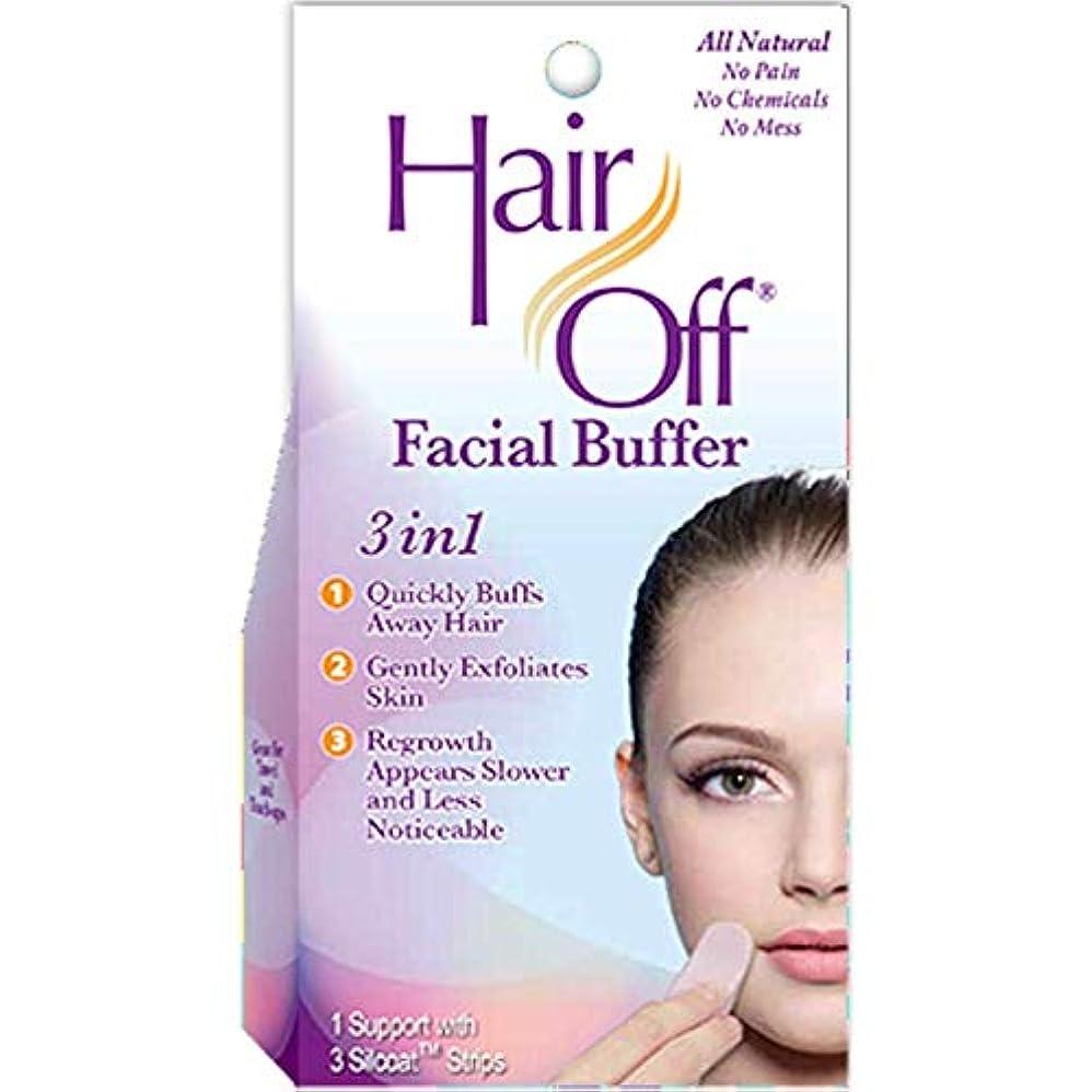 感度ライトニング生態学Hair Off 顔のバッファ、1つのキット(4パック)