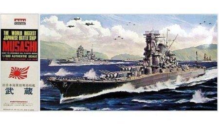 1/600 戦艦 空母 No.2 戦艦 武蔵