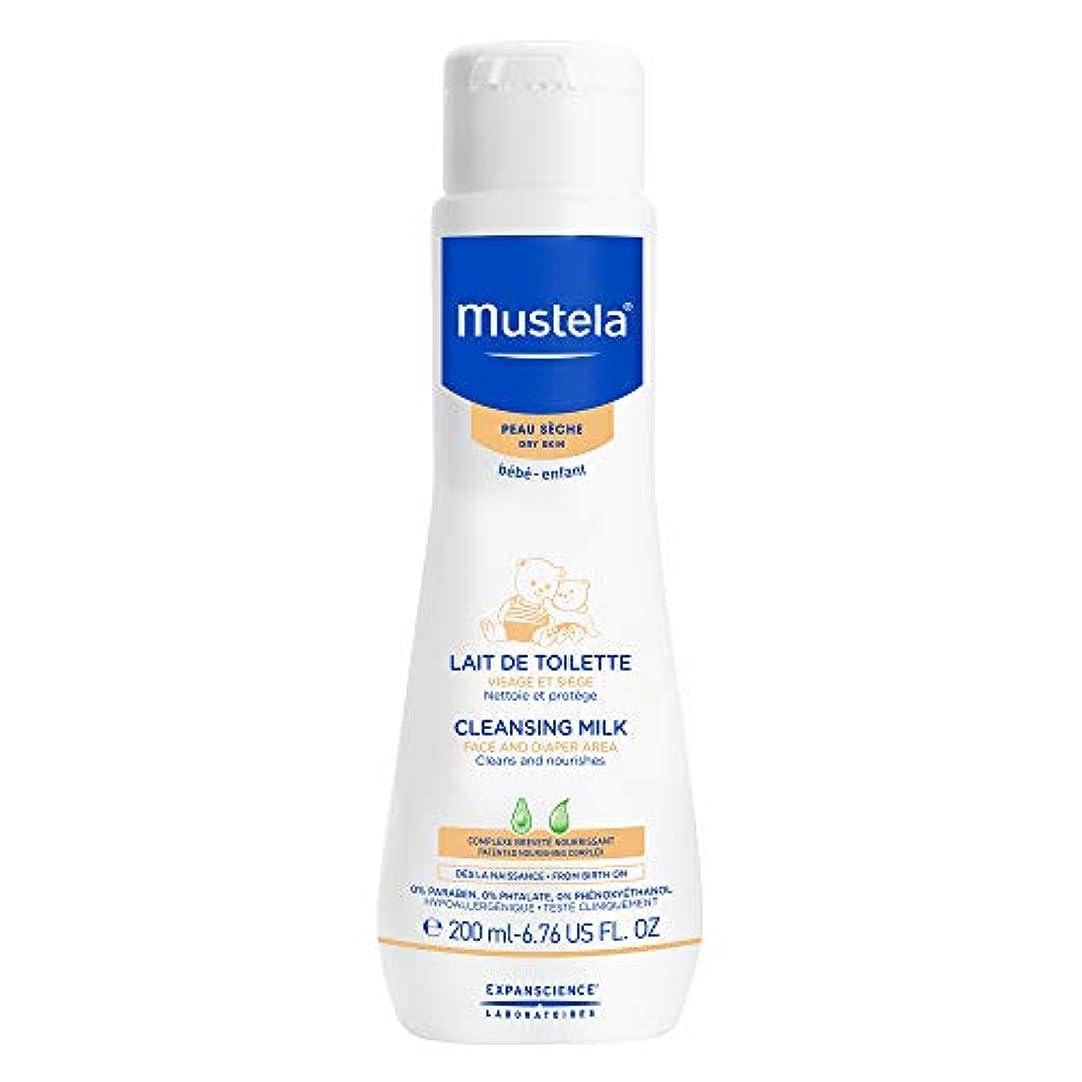 ソートキュービックウィスキームステラ Cleansing Milk - For Dry Skin 200ml/6.76oz並行輸入品
